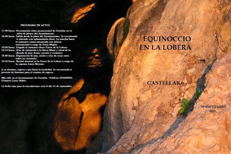 Presentación vídeo promocional | Jornada Cultural 'EQUINOCCIO EN LA LOBERA'